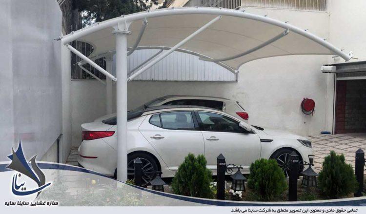 سایبان پارکینگ خودرو ساختمان اداری میرداماد