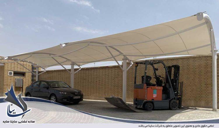 سایبان پارکینگ صنعتی در شهرک شمس آباد