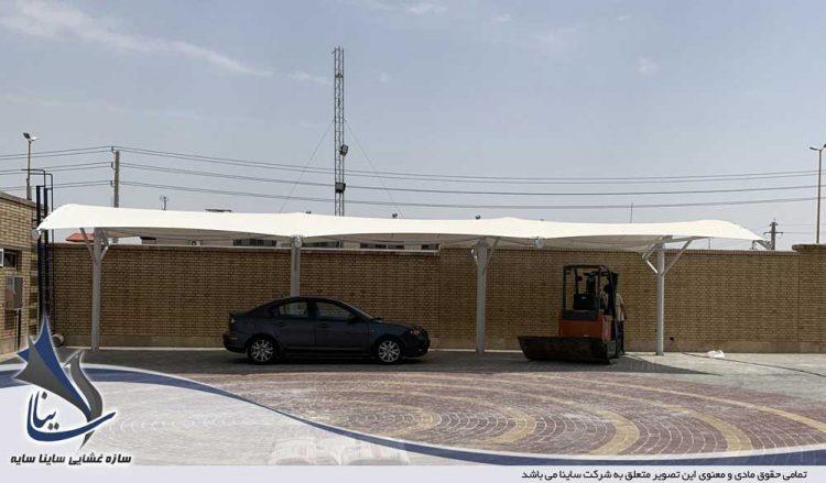 طراحی و اجرای سایبان پارکینگ صنعتی در شهرک شمس آباد