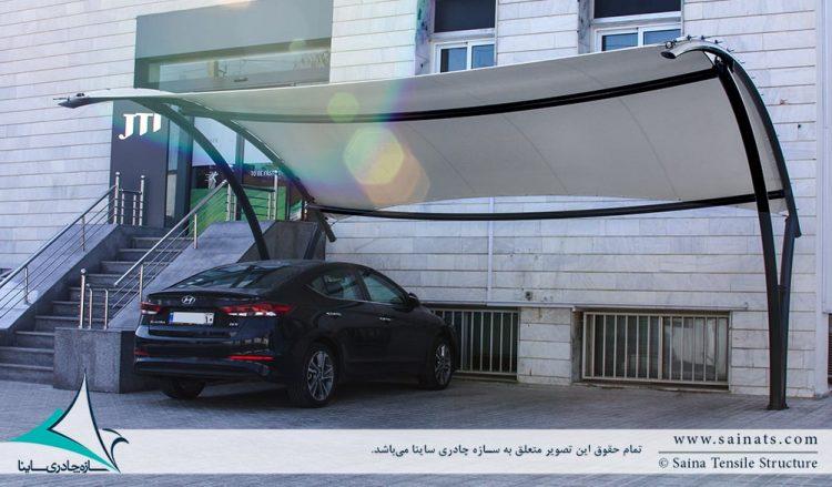 طراحی و اجرای سایبان چادری پارکینگ ماشین