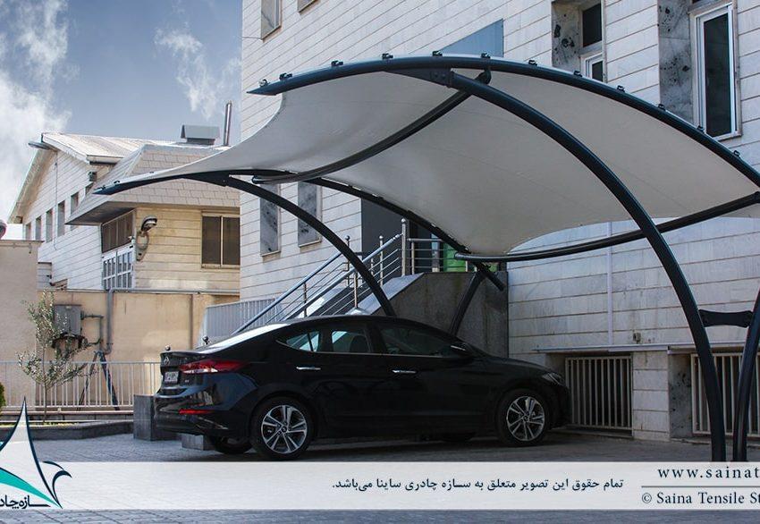 سایبان چادری پارکینگ ماشین
