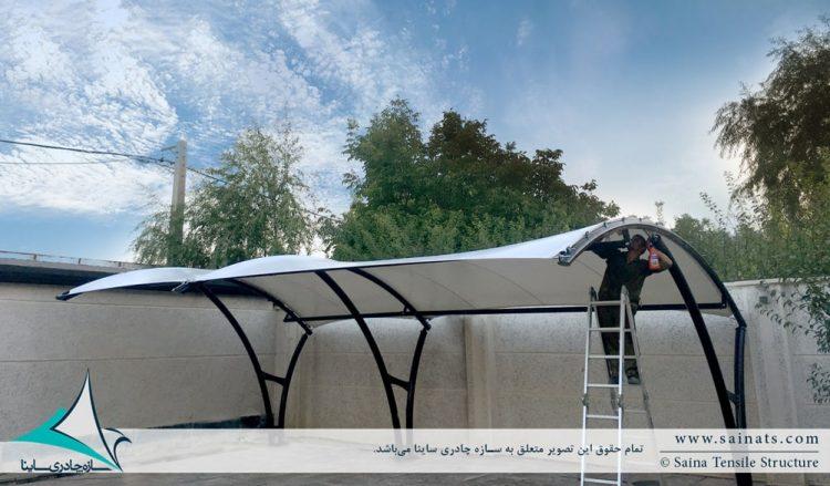 اجرای سایبان چادری خودرو در کردان کرج