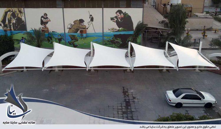 پروژه سایبان چادری پارکینگ در جزیره خارک