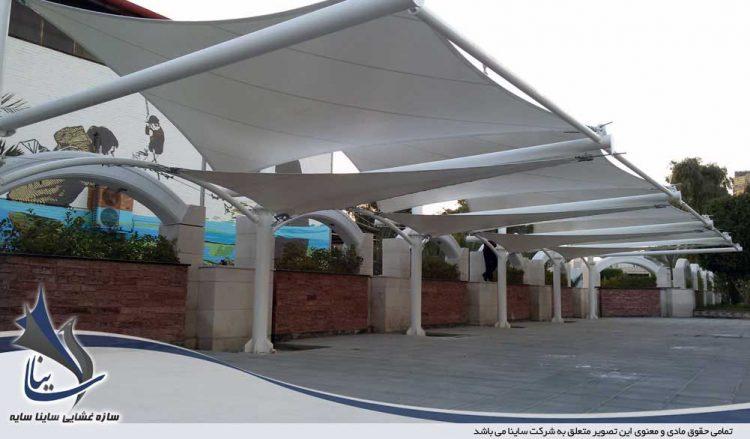 اجرای سایبان چادری پارکینگ