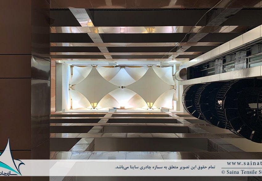 اجرای سقف چادری دکوراتیو هتل