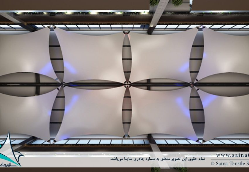 سقف چادری دکوراتیو هتل شرکت نفت آبعلی