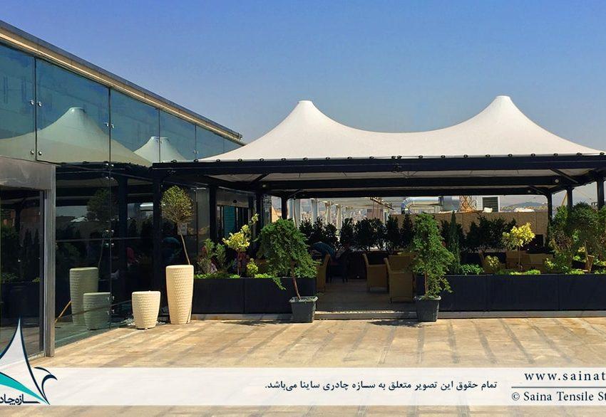 سقف چادری کافه رستوران ایزار باغ کتاب تهران
