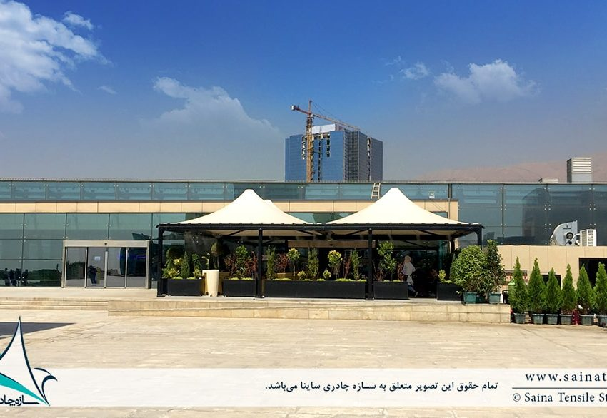 سقف چادری کافه رستوران ایزار در باغ کتاب تهران