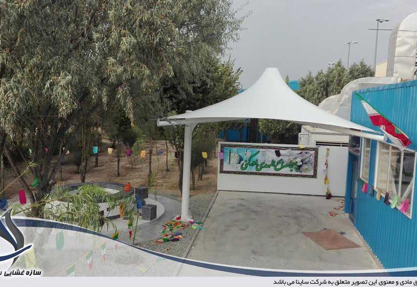 طراحی و اجرای سایبان چادری طرح سان شید تترا صبا باتری