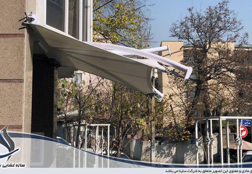 سایبان ورودی آپارتمان دزاشیب
