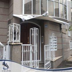 سایبان ورودی آپارتمان