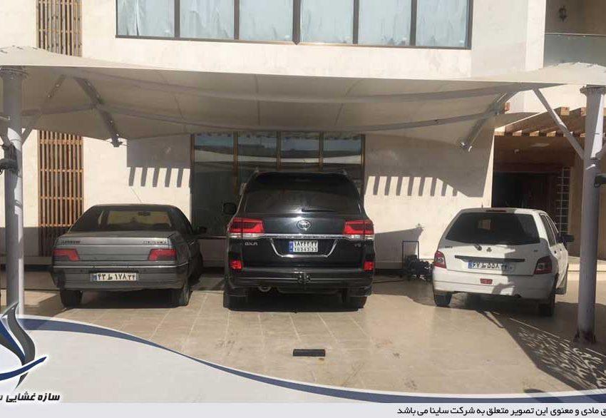 اجرای سایبان پارکینگ ماشین در ماهشهر
