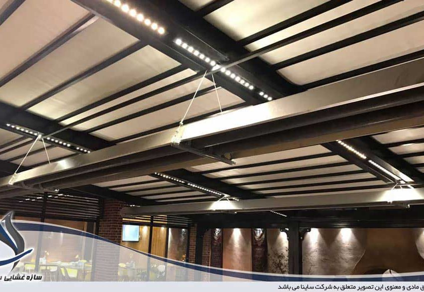 اجرای سقف متحرک پارچه ای رستوران عینی در ساری