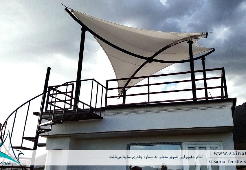 سایبان پارچه ای پشت بام ویلای شخصی آبسرد