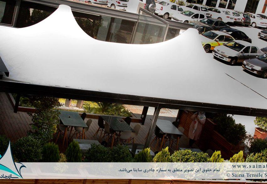 اجرای سقف چادری کافه رستوران در ایستگاه نوآوری دانشگاه شریف