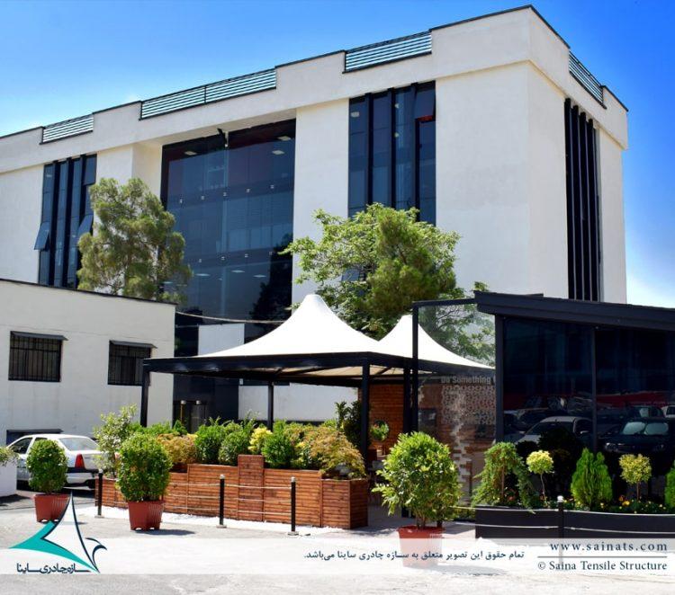 پروژه اجرای سقف چادری کافه رستوران در مجتمع نوآوری دانشگاه شریف