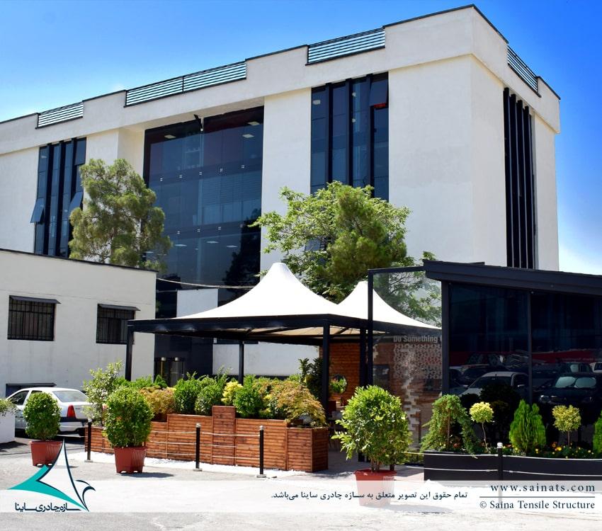 سقف چادری کافه رستوران در مجتمع نوآوری دانشگاه شریف