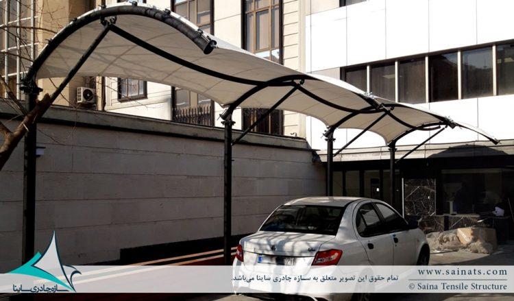 اجرای سایبان چادری حیاط شرکت کاراپست