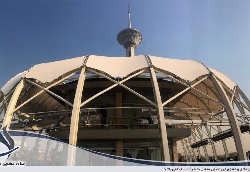 طراحی و اجرای نمای پارچه ای رستوران ایوان برج میلاد