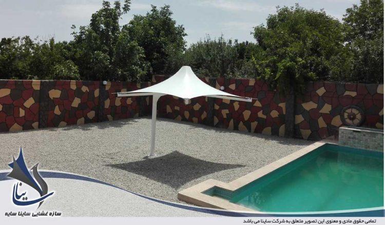 سایبان چادری استخر طرح سانشید در باغ شهریار