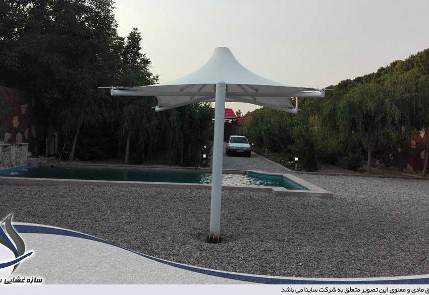 اجرای سایبان چادری استخر طرح سانشید در باغ شهریار
