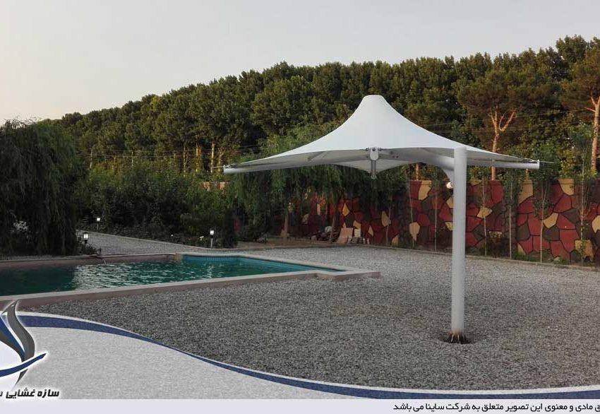 طراحی و اجرای سایبان چادری استخر طرح سانشید در باغ شهریار