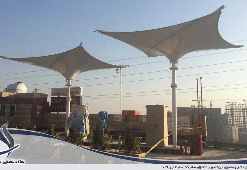 پروژه اجرای سایبان پارچه ای پمپ بنزین در شرکت پتران