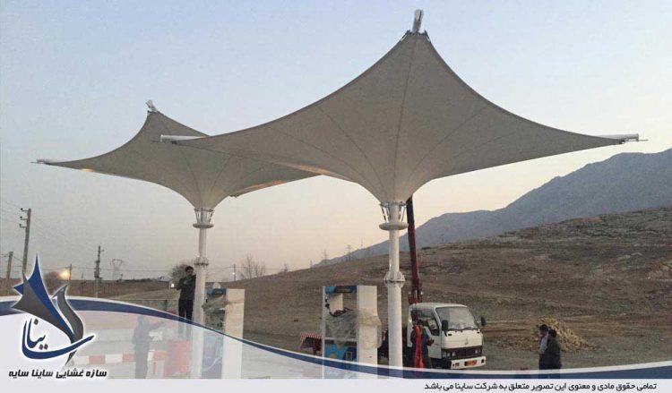 اجرای سایبان پارچه ای پمپ بنزین در شرکت پتران
