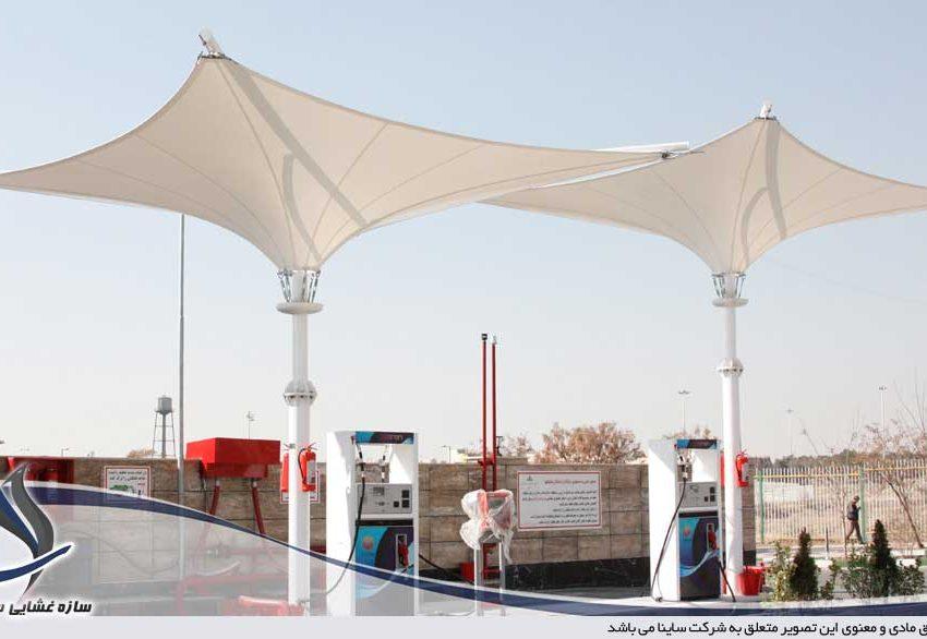 سایبان پارچه ای پمپ بنزین در شرکت پتران