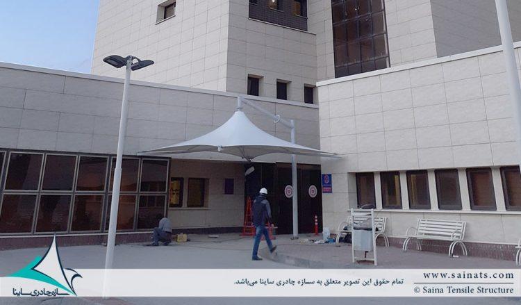 طراحی و اجرای سایبان چادری ورودی بیمارستان فرشچیان