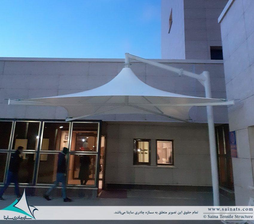 اجرای سایبان چادری ورودی بیمارستان فرشچیان