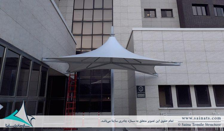 سایبان چادری ورودی بیمارستان فرشچیان