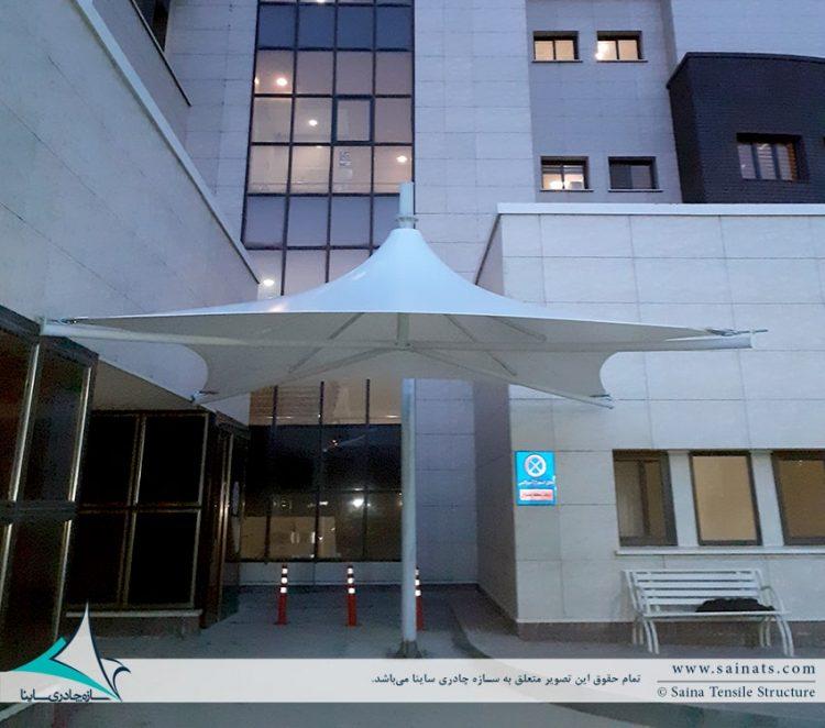 سایبان چادری ورودی بیمارستان فرشچیان شهر همدان