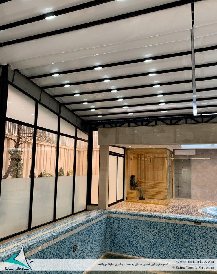 طراحی و اجرای سقف متحرک استخر