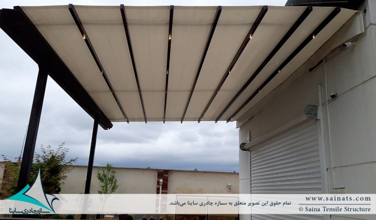 پروژه سقف متحرک پارچه ای ویلا در گیلان