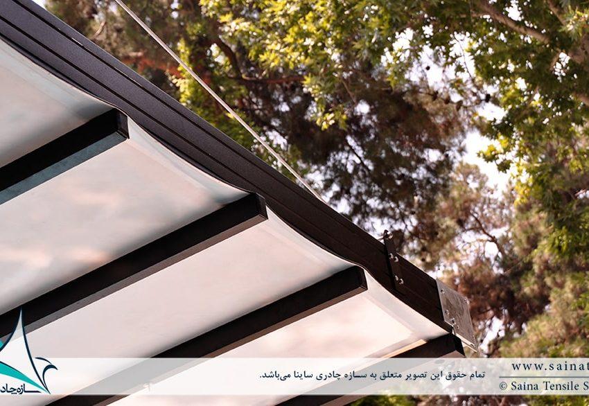 سقف متحرک پارچه ای استخر