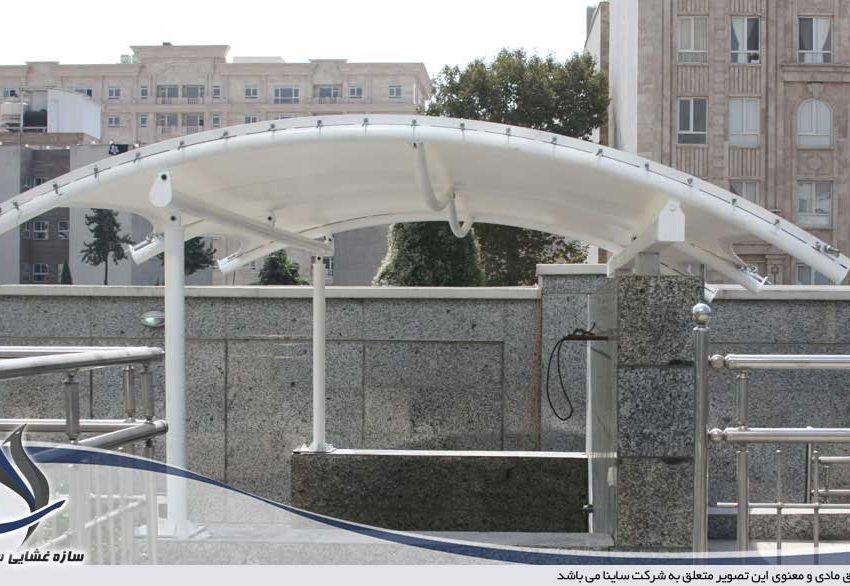 سایبان محوطه فضای سبز در پونک