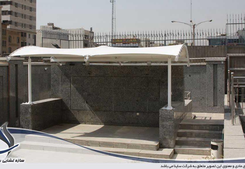 سایبان محوطه فضای سبز اداری در پونک