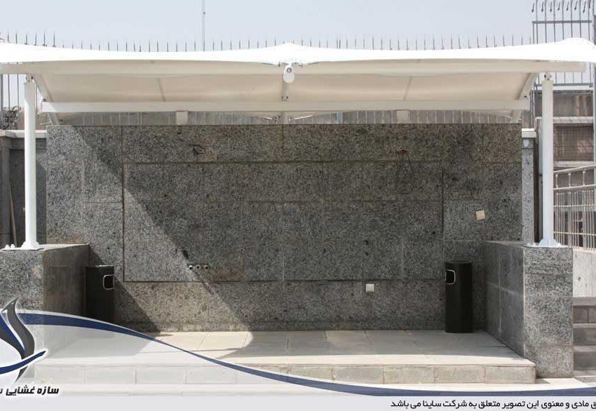 اجرای سایبان محوطه فضای سبز در پونک