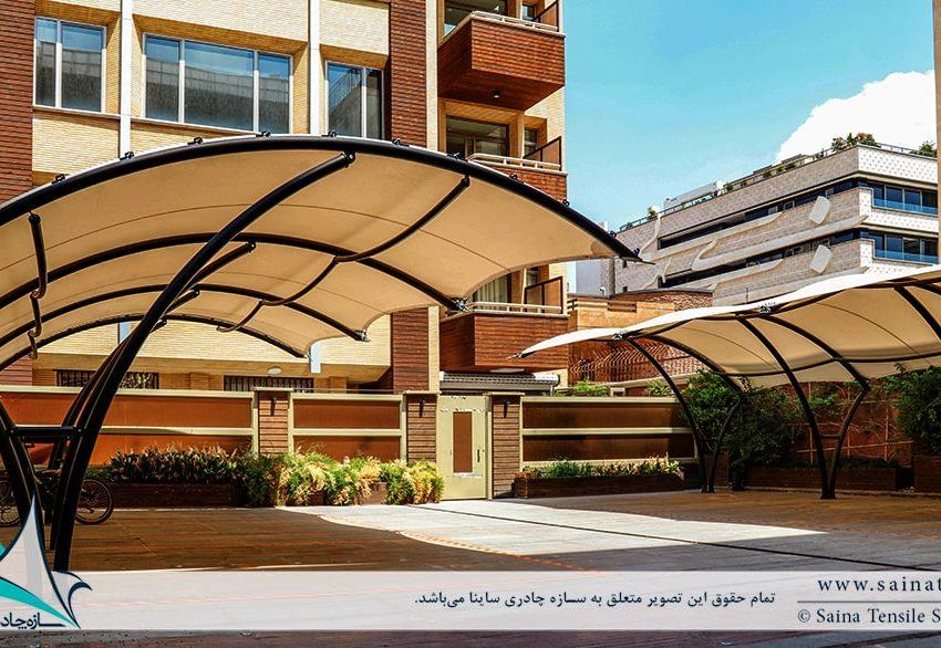 طراحی و اجرای سایبان پارکینگ مجتمع مسکونی اصفهان