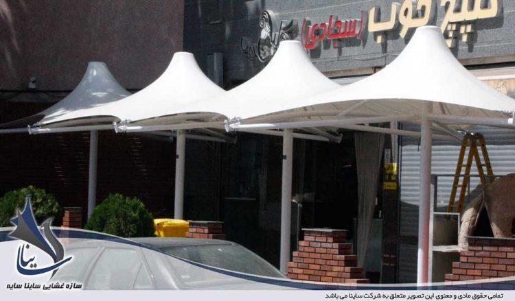 طراحی و اجرای سایبان چادری رستوران طباخی کلپچ خوب