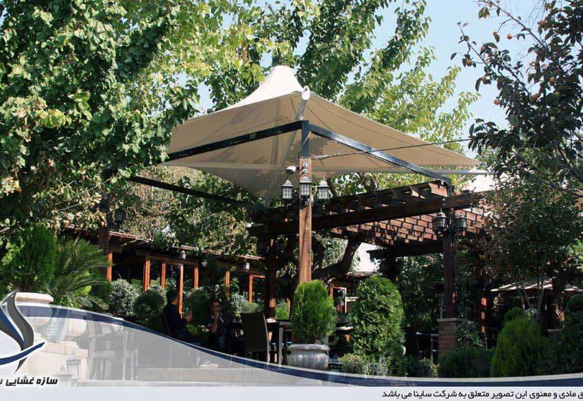 سایبان آلاچیق رستوران در باغ رستوران لرد
