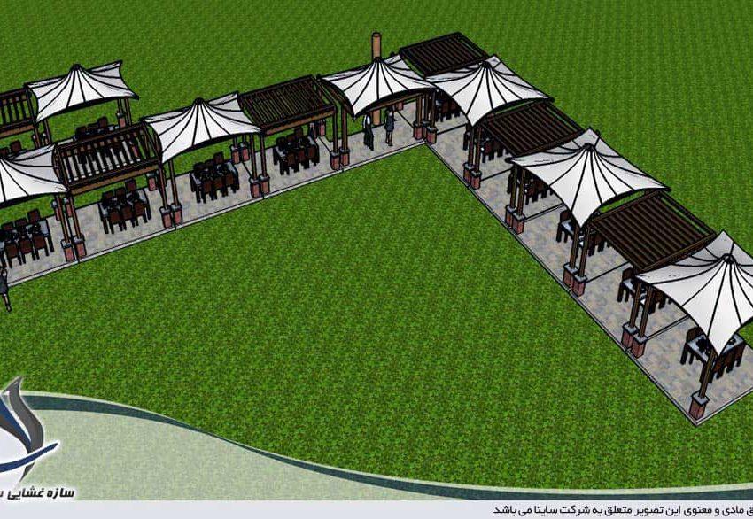 طراحی سایبان آلاچیق رستوران در شهرک غرب