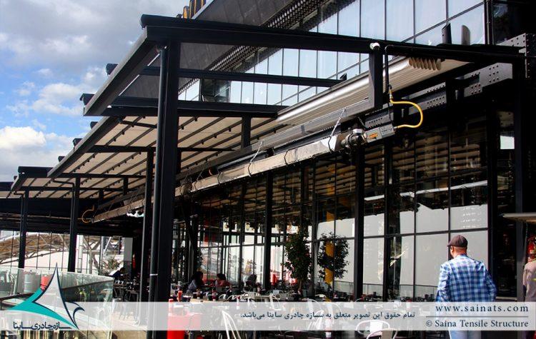 طراحی و اجرای سقف جمع شونده رستوران فلای لند فود پارک