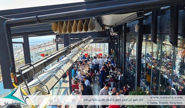 سقف برقی رستوران