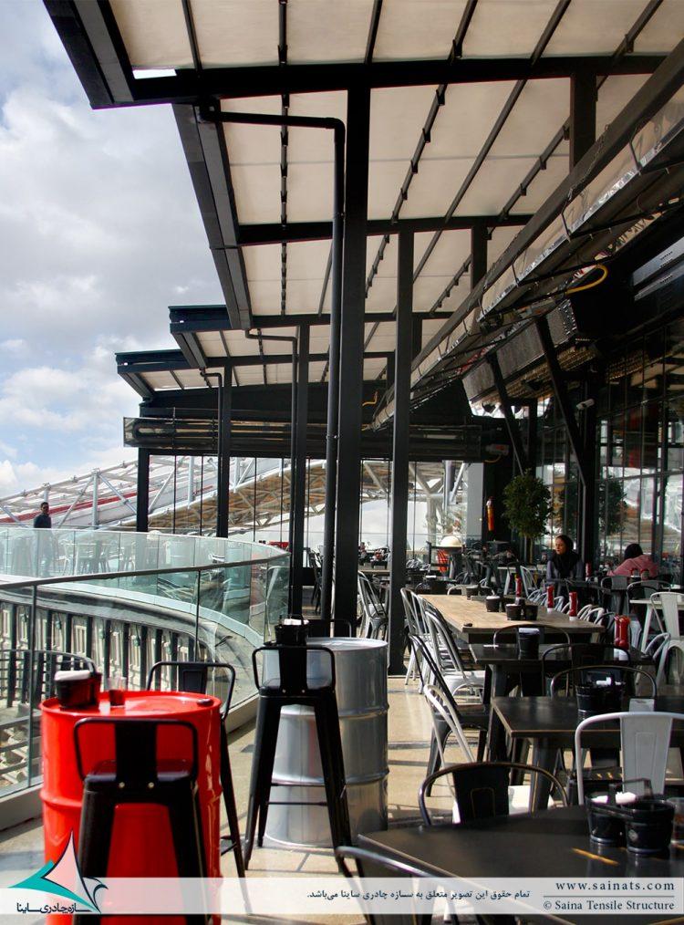 سقف جمع شونده رستوران فلای لند فود پارک