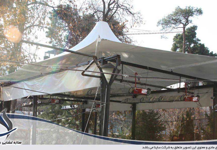 سایبان چادری کافه شمرون باغ موزه هنر ایرانی