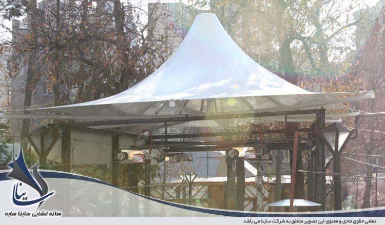 سایبان چادری کافه شمرون