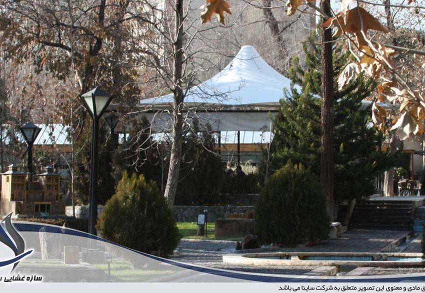اجرای سایبان چادری کافه شمرون در باغ موزه هنر ایرانی