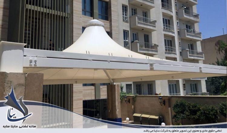 طراحی و اجرای آلاچیق چادری حیاط دفتر کافه بازار سعادت آباد